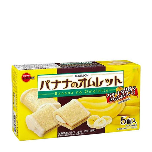 Japanese Banana no Omelette Snack Cakes by Bourbon, 3.3 oz (95 g)