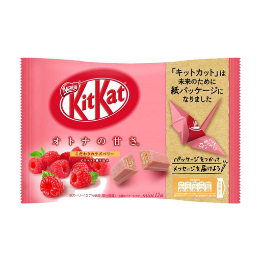 Raspberry Kit Kats from Japan, 4.78 oz. (135.6g)