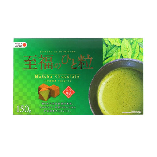 Matcha Green Tea Chocolate Truffles, 5.25 oz. (150g)