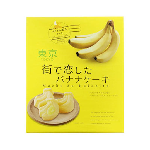 Banana Sponge Cake Gift Box from Japan, 18 oz. (520g)