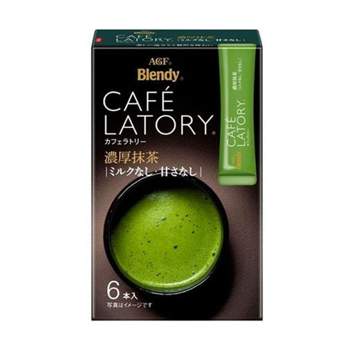 Japanese Milk Tea, Green Tea Latte Flavor, 1.5 oz. (45g)
