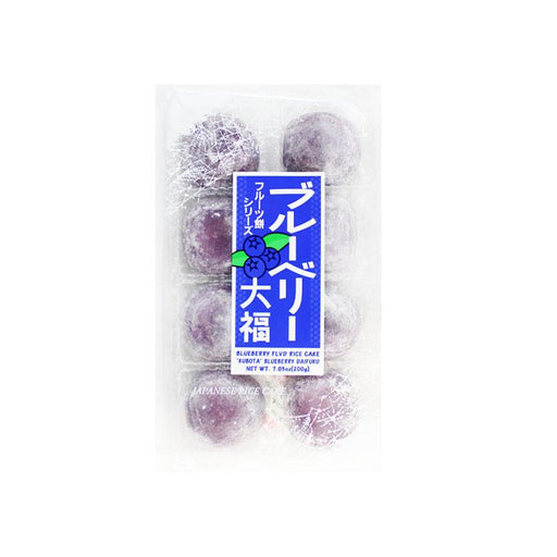 Blueberry Daifuku Mochi, 7 oz. (200g)