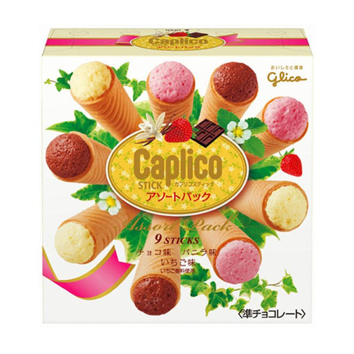 Caplico Assorted Wafer Cream Cones, 9 Cones, 2.62 oz (74.3g)