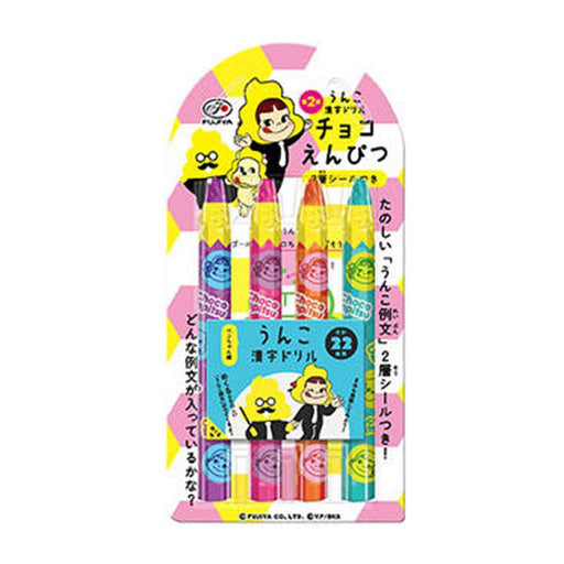 Fujiya Chocolate Pencils from Japan, 0.95 oz (27 g)