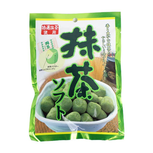 Japanese Heavenly Green Tea Lovers Soft Candy by Amehama, 2.8 oz (80g)