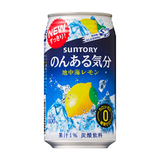 Suntory Mediterranean Lemon Chuhi Soft Drink, 11 fl oz (350 mL)
