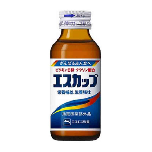 S-CUP Japan's Favorite Energy Drink Since 1962, 3.3 fl oz (100mL)