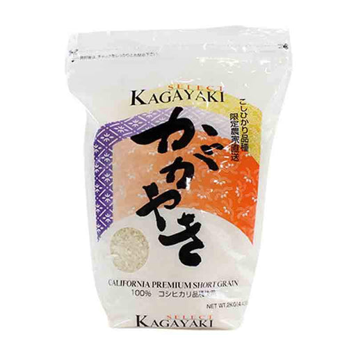 Kagayaki Japanese Style Rice, White Short Grain Rice, 4.4 lbs (2kg)