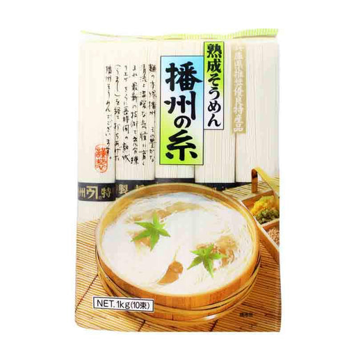 Traditional Somen Noodles from Japan Banshu-no-Kai Method, 2.2 lbs (1kg)