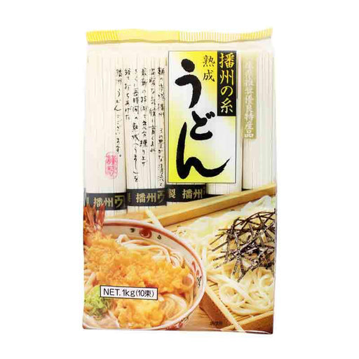 Traditional Udon Noodles from Japan by Hashisou, 2.2 lbs (1kg)