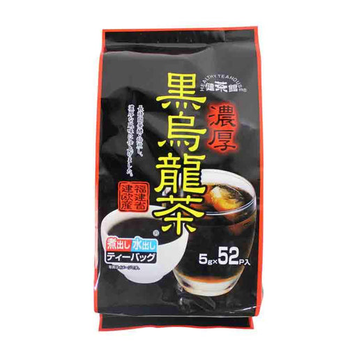 Japanese Dark Oolong Tea Bags, by Kenchakan 9.1 oz (260g)