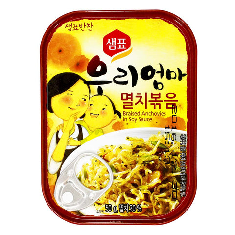 Braised Anchovies Myeolchi Bokkeum by Sempio 1.7 oz
