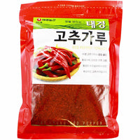 Korean Gochugaru Chili Pepper Flakes, Tae Kyung, 5 lbs