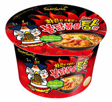 Samyang Spicy Chicken Ramen Stew Big Bowl 4.2 oz. (120g)