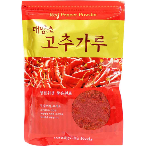 Large 5 lb Korean Gochugaru Chili Pepper Flakes from 100% Red Peppers 2.2kg