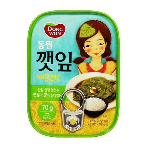 Dongwon - Mild Sesame Leaves, 2.4 oz.