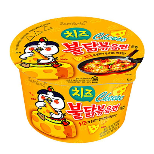 Samyang Big Bowl Spicy Cheese Ramen, 3.7 oz. (105g)