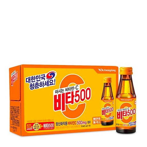 Vita500 Vitamin C Drink, Asia's #1 by Kwangdong, 10 x 100mL