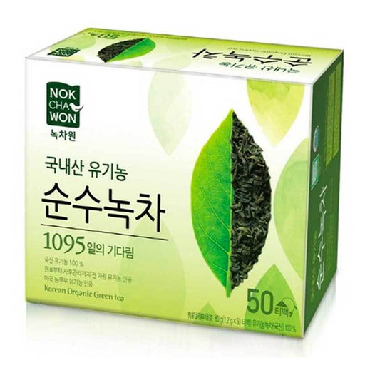 Organic Green Tea from Korea, 50 Tea Bags, Aged for 1095 days, 50 Tea Bags x 1.2g