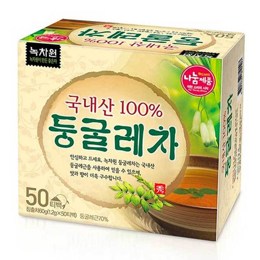 Korean Solomon's Seal Tea 100% Korean Product, 50 Tea Bags, 50 Tea Bags x 1.2g