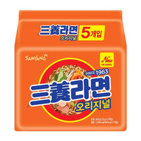 Samyang Korean Ramen, Original Flavor First Ramen in Korea, 5 x 4.23 oz