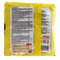 Samyang Cheese Ramen Korean Noodles with Four Different Types of Cheese! 5 x 4.23 oz
