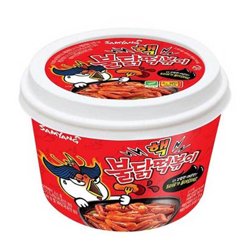 Samyang 2X Hot Chicken Flavor Topokki, 6.53 oz (185g)