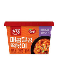 Korean Sweet and Spicy Rice Cakes Topokki Instant by Dongwon, 4.23 oz (120g)