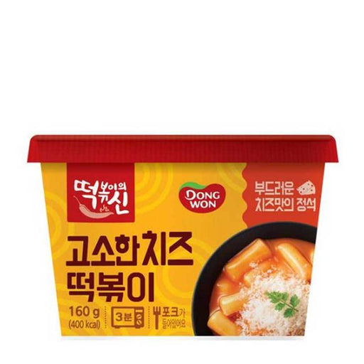 Korean Spicy Rice Cakes Topokki wtih Cheese, Korea's Favorite Street Snack, 4.23 oz (120g)