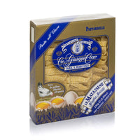 Giuseppe Cocco Egg Pappardelle Large Pasta, 8.8 oz. (250g)