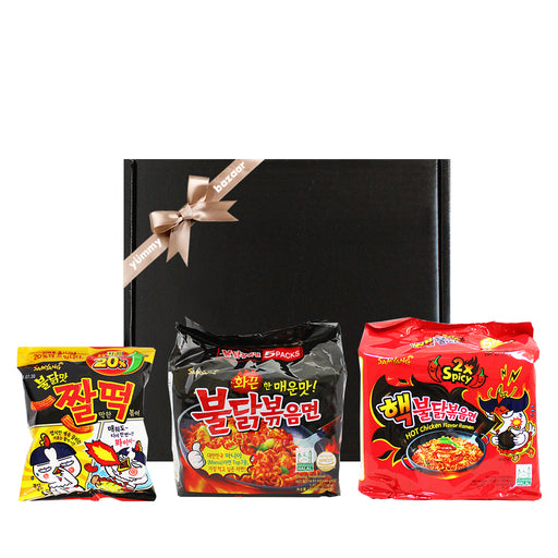 Samyang Best Seller Holiday Gift