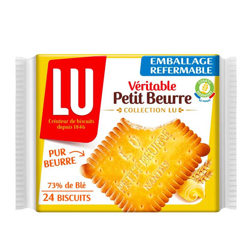 Petit Beurre Biscuits by LU, 7 oz