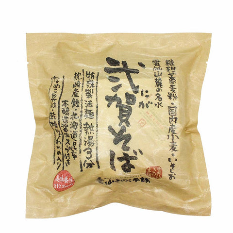 Premium Soba Noodles with Mushrooms & Seaweed by Uzenkinoko 5.1 oz