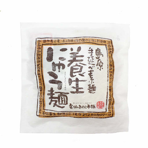 Premium Japanese Somen Noodles with Seaweed by Uzenkinoko 3.2 oz
