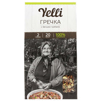 Russian Buckwheat Kasha with Porcini Mushrooms by Yelli 5.3 oz