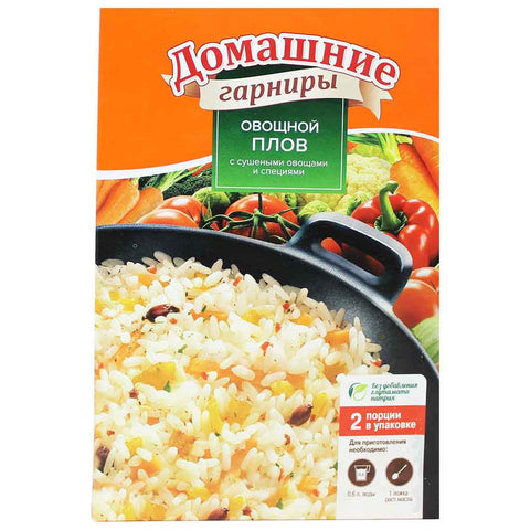 Uvelka Vegetable Rice Pilaf 10.5 oz (300g)