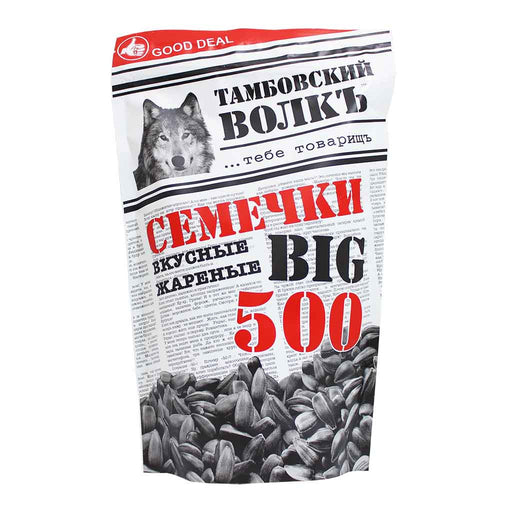 Tambov Wolf Sunflower Seeds 17.6 oz. (500 g)