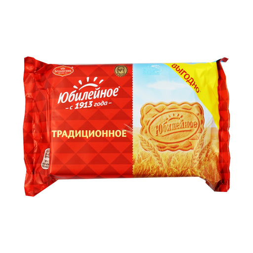 "Bolshevik Traditional ""Yubileynoe"" Cookies 11 oz. (313 g)"
