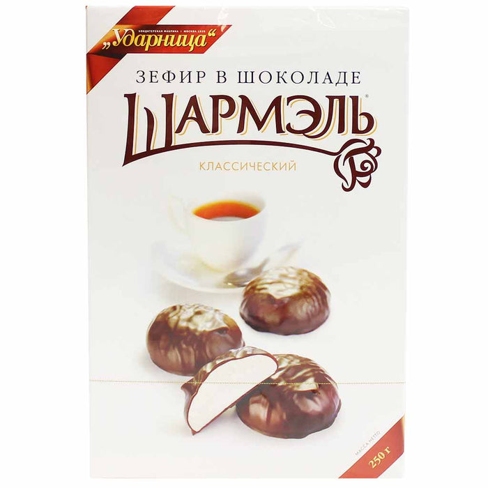 Sharmel Chocolate Covered Zefir Marshmallows 8.8 oz. (250g)
