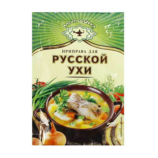 Russian Fish Soup Seasoning Mix, 0.5 oz (15 g)