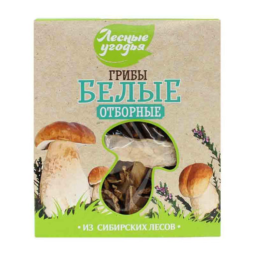 Siberian Dried Porcini Mushrooms Ceps by Lesnye Ugodya, 1.41 oz (40g)