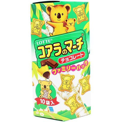 Lotte Koala's March Chocolate Cookies Family Size 6.8 oz. (195g)