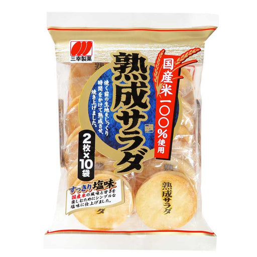 Japanese Rice Crackers, Plain Senbei by Sanko, 4.5 oz (128 g)