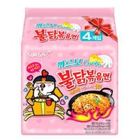 5-Pack Samyang Carbo Spicy Chicken Ramen, 5 x 4.5 oz