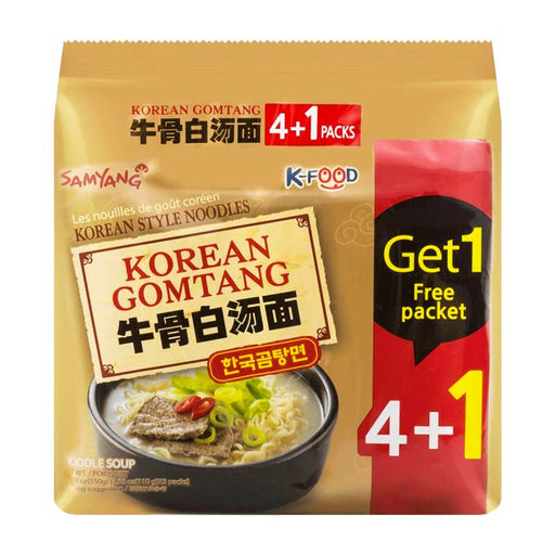 Samyang Korean Gomtang Ramen 5 - 3.8 oz. packs (110g)