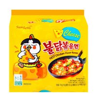 5-Pack Samyang Spicy Chicken Cheese Ramen, 4.9 oz. x 5