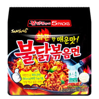 5-Pack Samyang Spicy Chicken Ramen, 4.9 oz. x 5