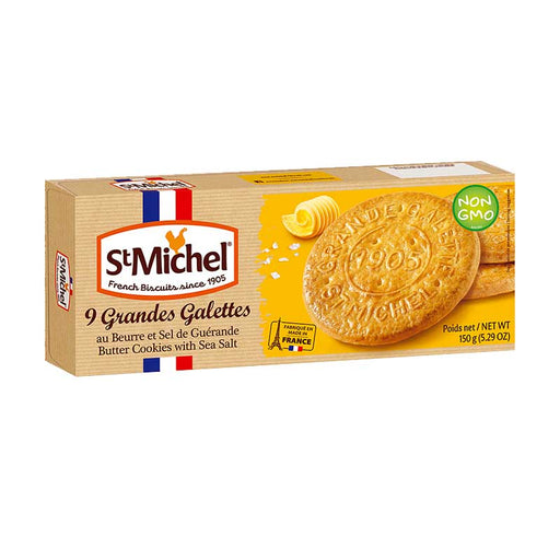 St. Michel Galettes Salted Butter Cookies 5.3 oz. (150g)