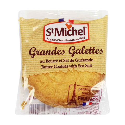 St. Michel Galettes Butter Cookies with Sea Salt Pack 1.7 oz. (50g)