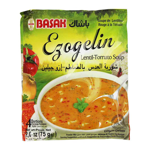 Basak Ezogelin Lentil and Tomato Soup 2.6 oz. (75g)